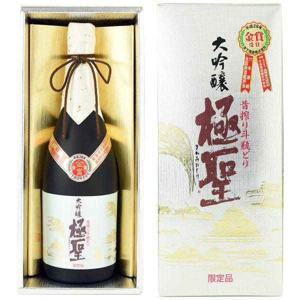 大吟醸極聖 昔搾り斗瓶どり 720ml