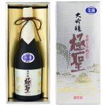 大吟醸極聖 昔搾り斗瓶どり 本生原酒 720ml