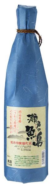 純米吟醸 雄町米 瀬戸の魚島 720ml