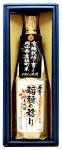 極聖 有機雄町米100%使用 純米吟醸 稲穂の稔り 720ml