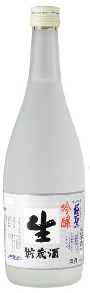 極聖 吟醸 生貯蔵酒 720ml