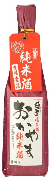 極聖 晴れの国 おかやま 純米酒 720ml