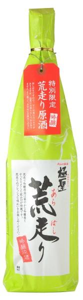 極聖 荒走り 吟醸原酒 1800ml
