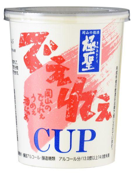 極聖 でぇれぇカップ 180ml