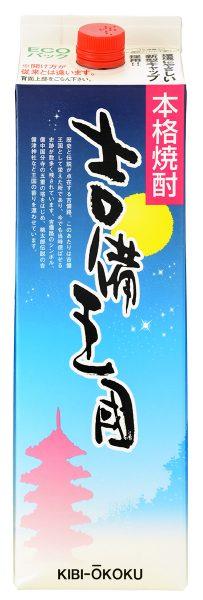 本格米焼酎 吉備王国パック 1800ml
