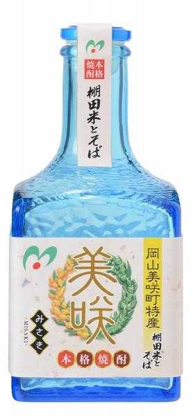 岡山美咲町特産棚田米とそば 本格焼酎 美咲 300ml