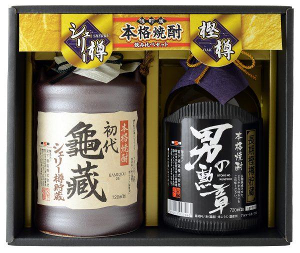 本格米焼酎 初代亀蔵・男の勲章セット KZ-30