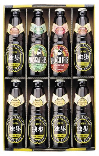 地ビール独歩 飲み比べ8本セット BF8(クール便指定)