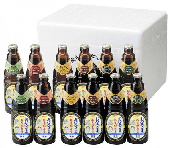 父の日ギフト 地ビール独歩 飲み比べ12本セット(父の日ラベル、送料込み) MBH12S
