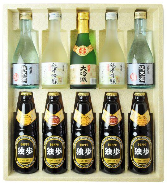 地酒・地ビール バラエティセット DZK-50 (クール便指定)