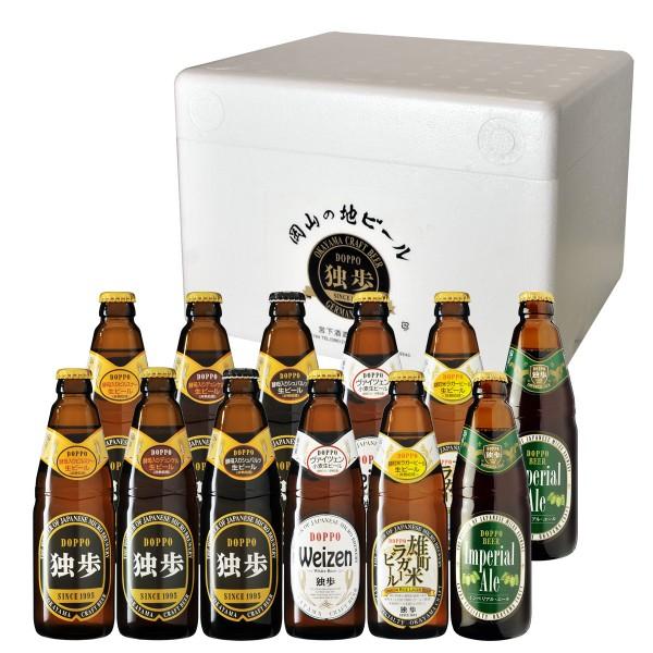 地ビール独歩 本格派飲み比べ12本セット MBH12V(クール便指定)