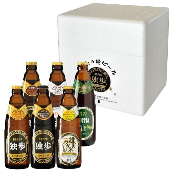 地ビール独歩 本格派飲み比べ6本セット MBH6V(クール便指定)