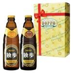 地ビール 独歩・倉敷麦酒 オーダーメイド2本(クール便指定)