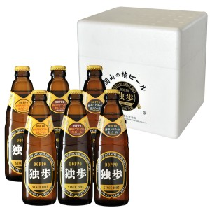 地ビール 独歩・倉敷麦酒 オーダーメイド6本(クール便指定)