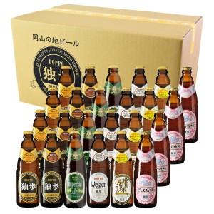 地ビール 独歩・倉敷麦酒 オーダーメイド24本(クール便指定)