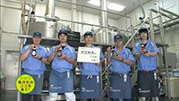 2016年9月11日日曜日  RNC 西日本放送 「ルック ~地域発・輝くカンパニー~」