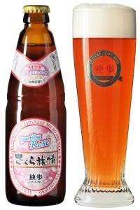 http://www.msb.co.jp/wp/wp-content/uploads/sakuraryojo-200x300.jpg