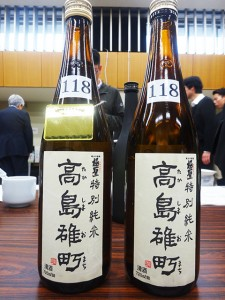 Sake in 広島 2015