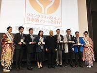 ワイングラスでおいしい日本酒アワード2017 『大吟醸 極聖』 最高金賞受賞