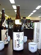 純米吟醸酒の部 極聖 おかやま 雄町米 純米吟醸