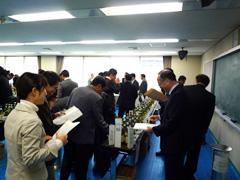 広島国税局清酒鑑評会 製造技術研究会の様子