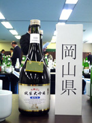 純米吟醸酒の部 極聖 雄町米純米大吟醸 斗瓶どり