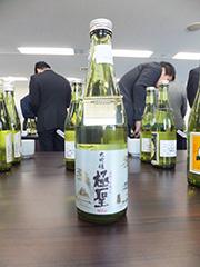「香りを主たる特徴とする清酒」部門 大吟醸極聖