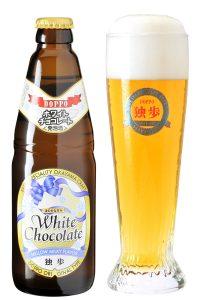 ホワイトチョコレート独歩瓶