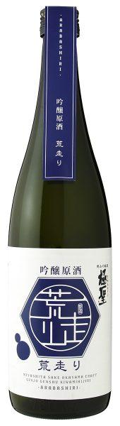 極聖 荒走り 吟醸原酒 720ml