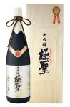 大吟醸極聖 昔搾り斗瓶どり 1800ml