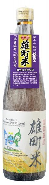 極聖 純米吟醸 雄町米(岡山市ESDシンボルマークラベル) 720ml