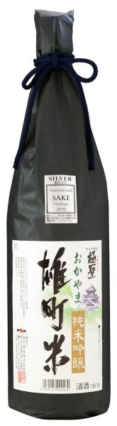 極聖 おかやま 雄町米 純米吟醸 1800ml
