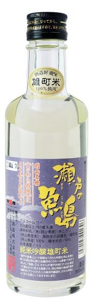純米吟醸 雄町米 瀬戸の魚島 300ml