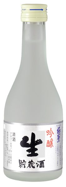 極聖 吟醸 生貯蔵酒 300ml