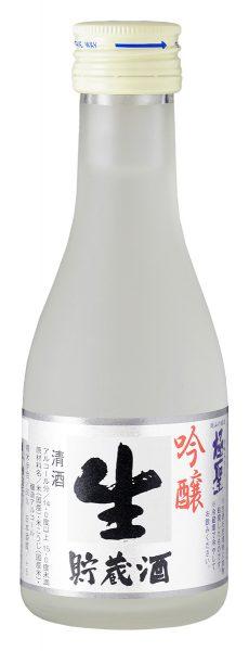 極聖 吟醸 生貯蔵酒 180ml