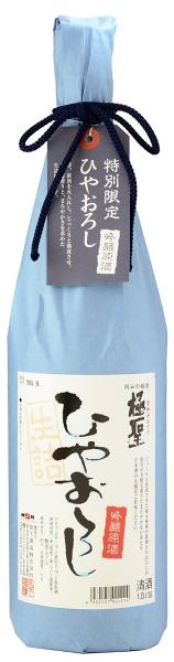 極聖 吟醸原酒 ひやおろし 1800ml