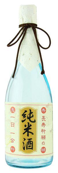 敬老の日ギフト・誕生日プレゼント 長寿祈願の純米酒 720ml メッセージカード付き