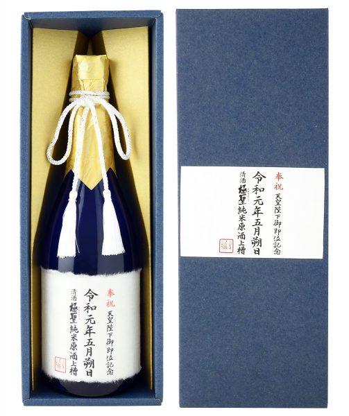 極聖 令和元年五月朔日上槽 純米原酒 720ml
