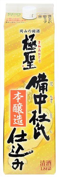 極聖 備中杜氏 本醸造パック 1800ml