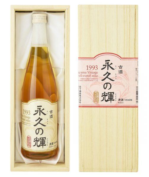 古酒 永久の輝 720ml