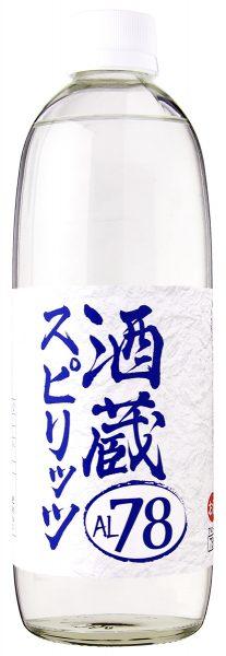 酒蔵スピリッツ AL78【6本セット】