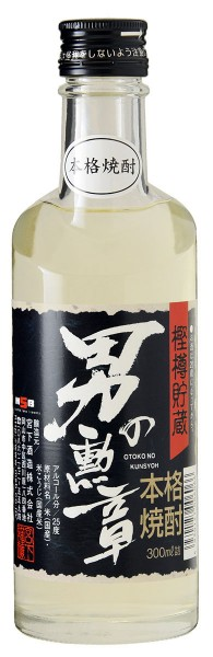 長期樫樽貯蔵 米焼酎 男の勲章 300ml