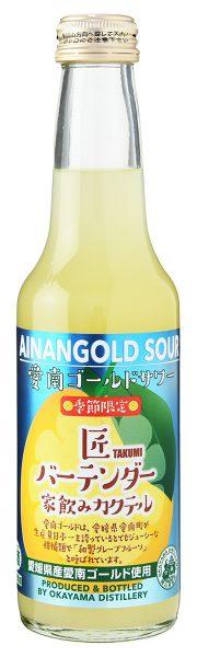 愛南ゴールドサワー瓶 250ml