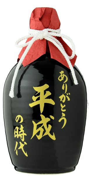 本格米焼酎 ありがとう 平成の時代 720ml