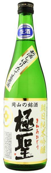 極聖 朝日純米吟醸 しぼりたて生原酒 720ml
