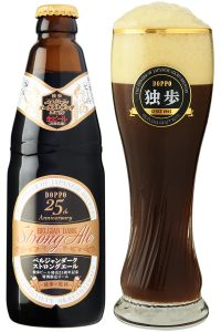 ベルジャンダークストロングエール瓶
