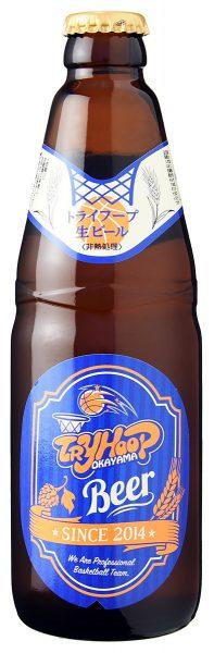 トライフープ生ビール ピルスナー瓶