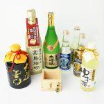 福袋 2021(5千円)12月28日以降発送