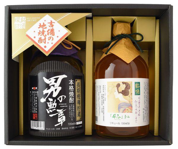 本格米焼酎 男の勲章・梅酒 早春セット OU-25