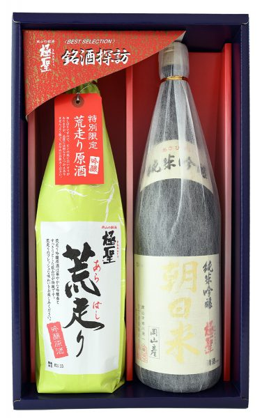 極聖 吟醸原酒荒走り・純米吟醸朝日米2本セット MT-52